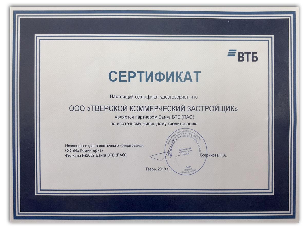 Декларация на бетонные смеси образец корозия бетонов